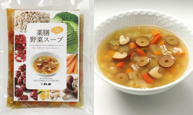 薬膳野菜スープを監修致しました